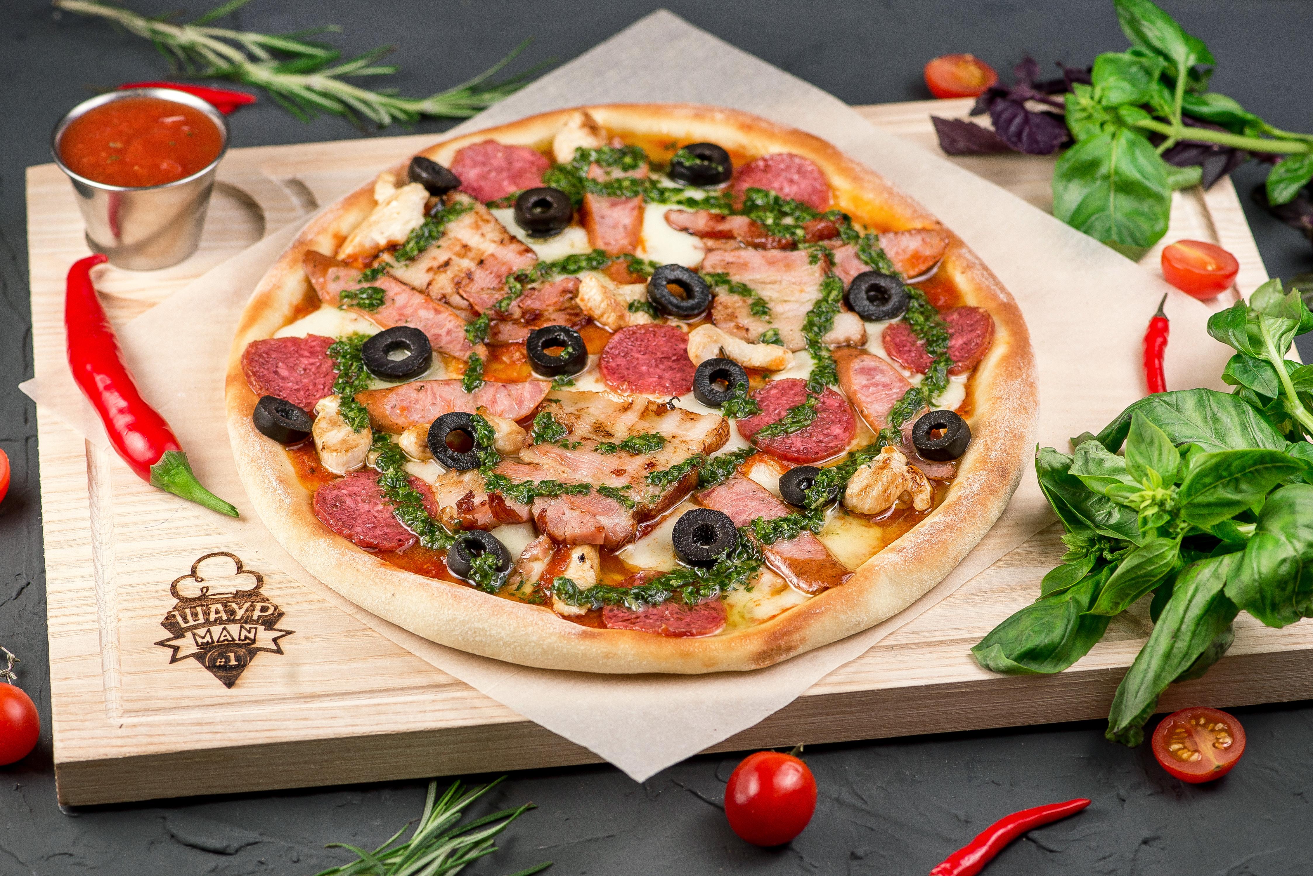 Пицца 30см (с9:00до20:00)
